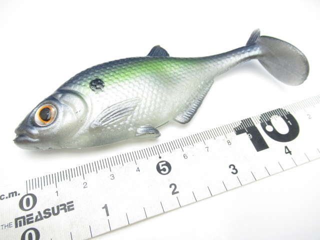 GIZZARD SHAD 5""
