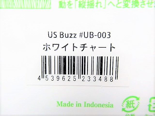 US Buzz 3/8oz