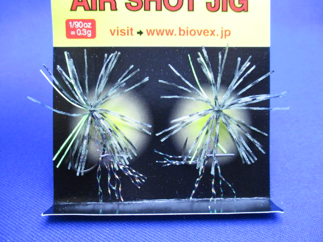 AIR SHOT JIG 0.3g