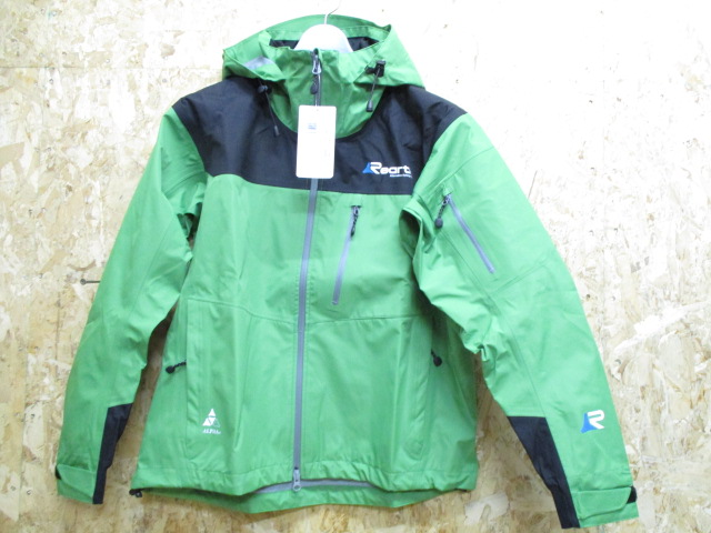 FRS-3200 SPRAY JACKET