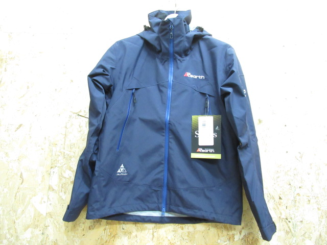 FRS-3300 SPRAY JACKET Status