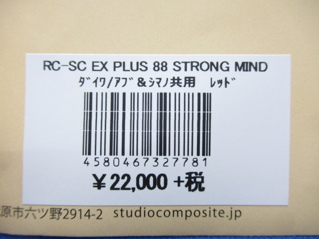 RC-SC EX PLUS 88 STRONG MIND