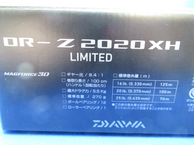 DR-Z2020XH LIMITED