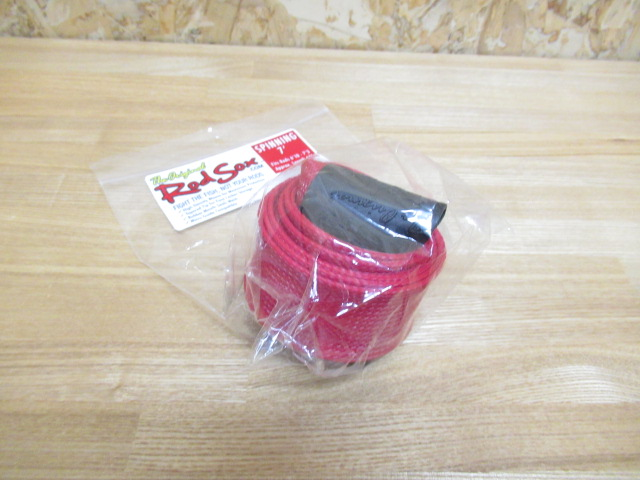 ROD SOX PRO SPINNING 7FT
